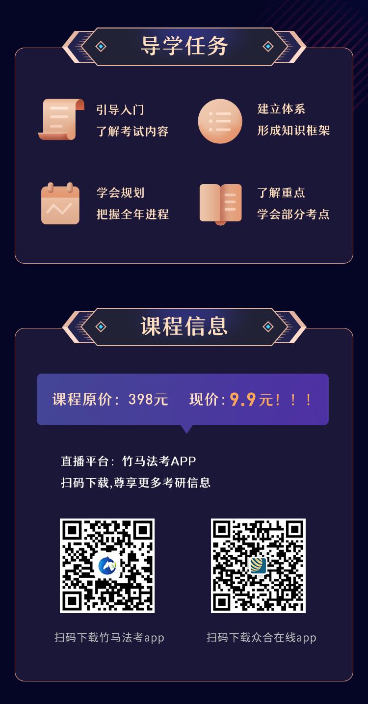 手机端_02.png