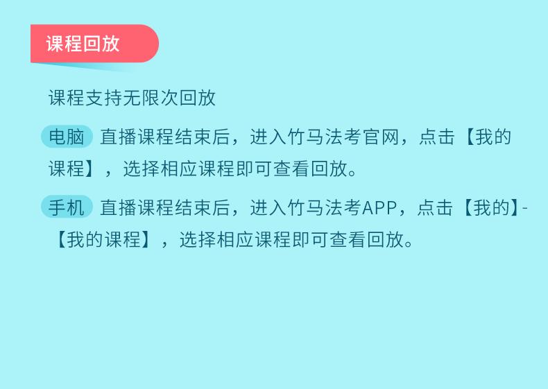 邱振启公益直播课-详情页_05.png