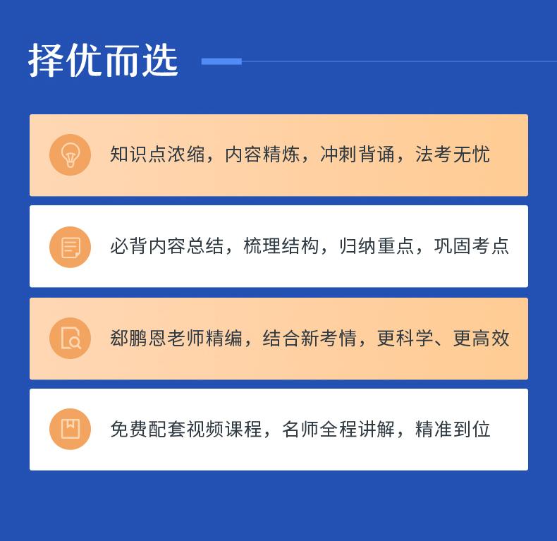 2020专题讲座背诵卷·商经知_03.jpg