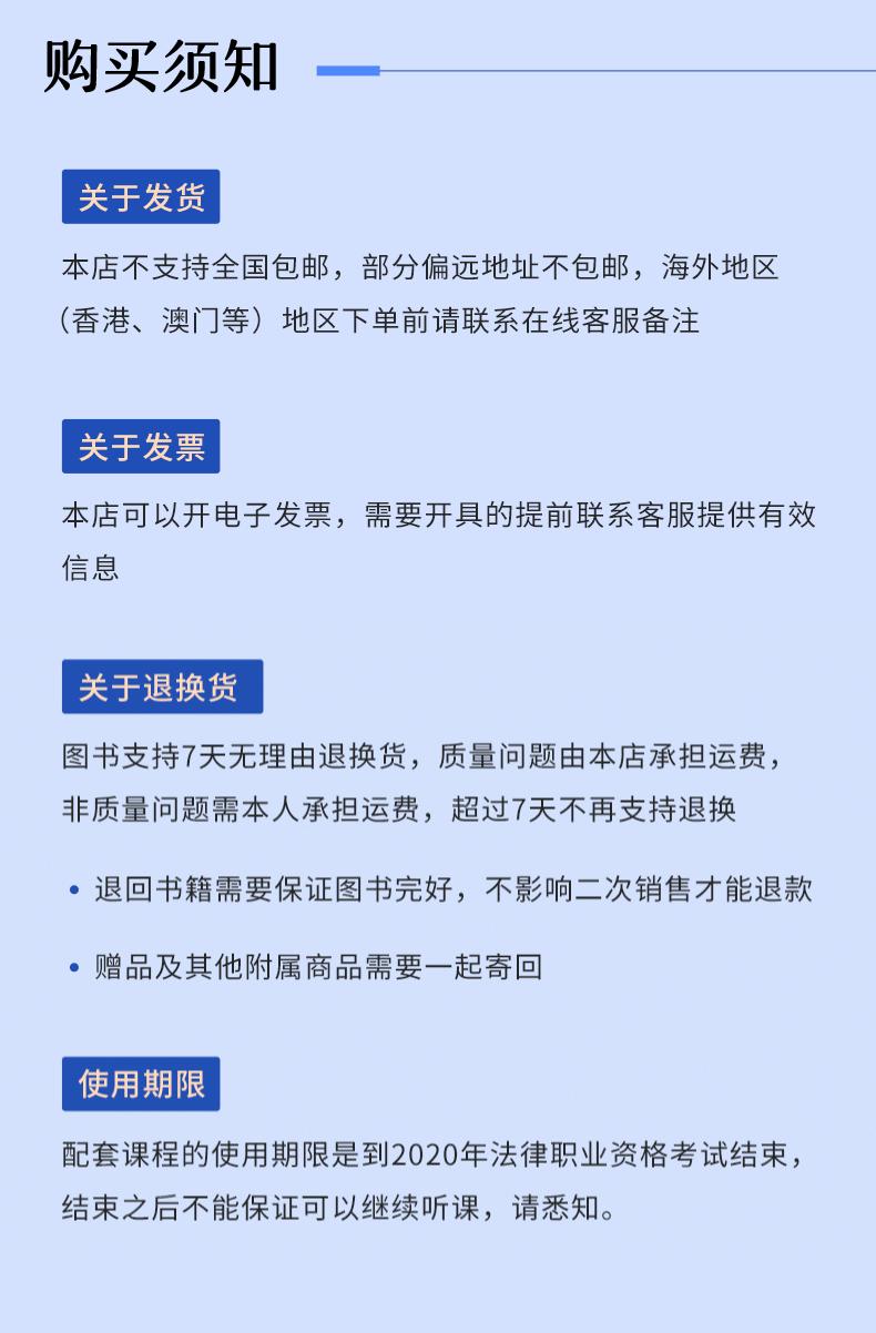 精讲卷-通用.png