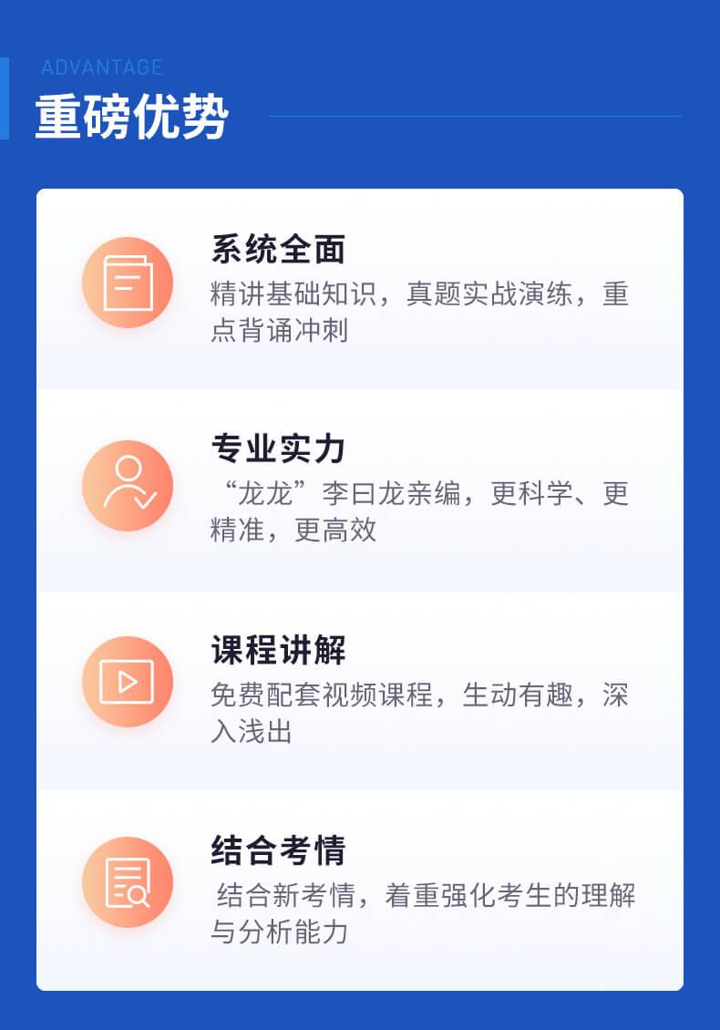 2021名师大包-李曰龙_02.jpg