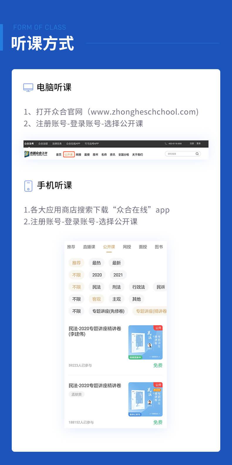 2021名师大包-徐光华_06.jpg