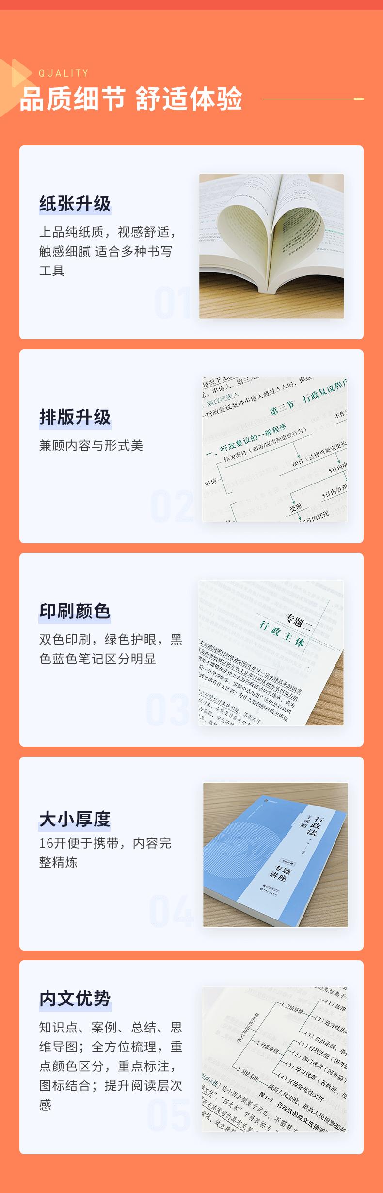 2021主观题学习包_04.png
