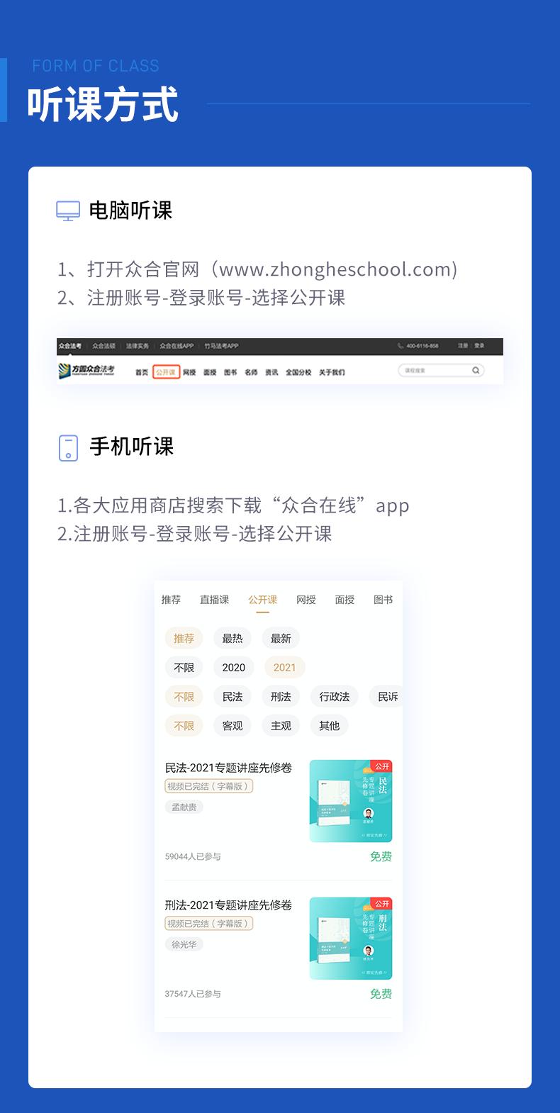 2021名师大包-李建伟.png_parker_06.png