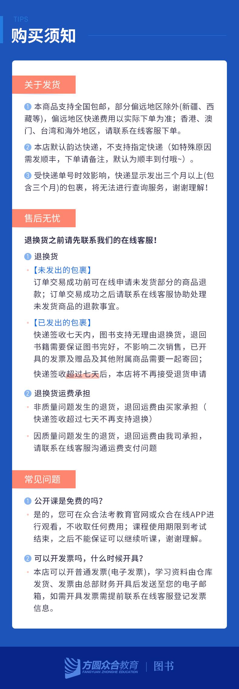切图改-大_小包.png