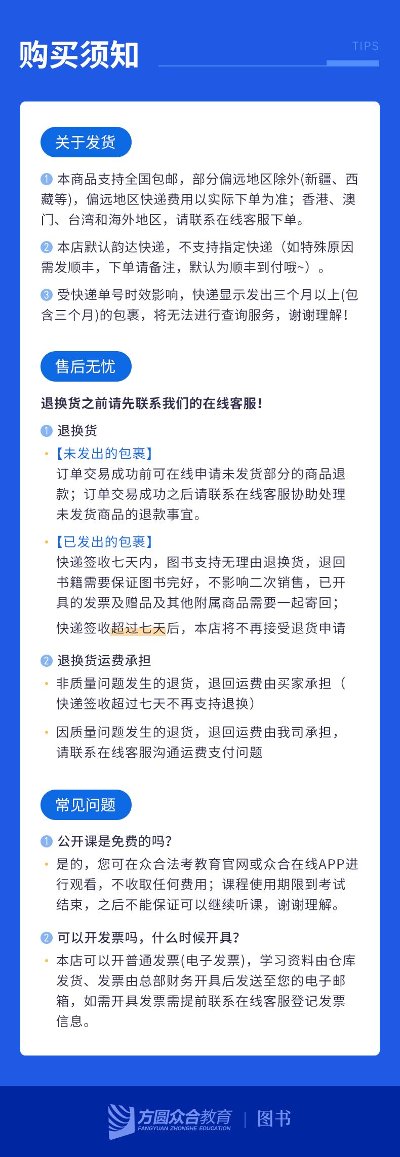 切图改-精讲_真金.png