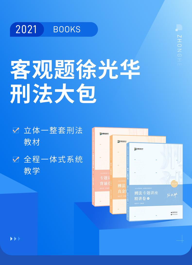 大包切图改01-徐.png
